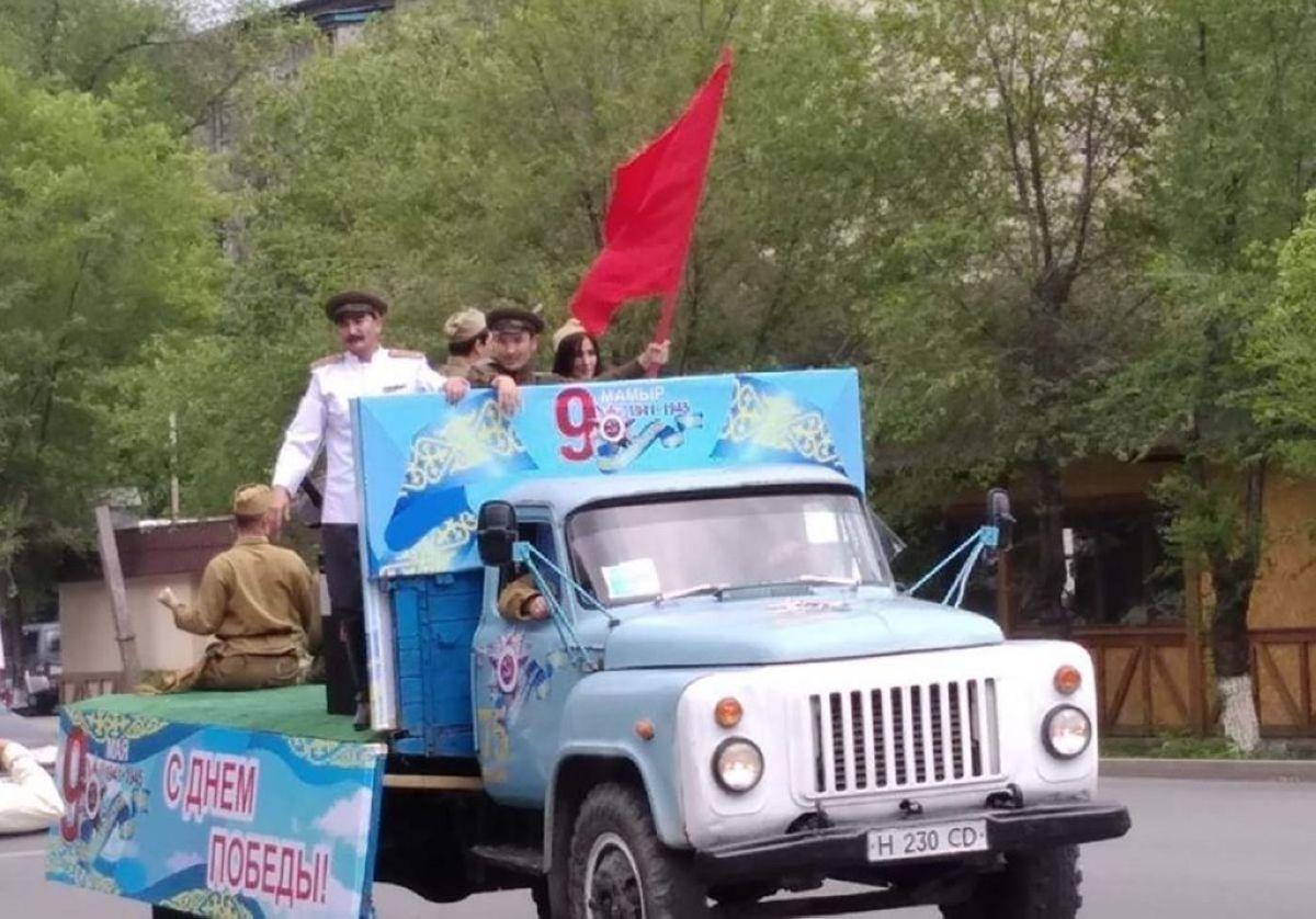 Тараз парад
