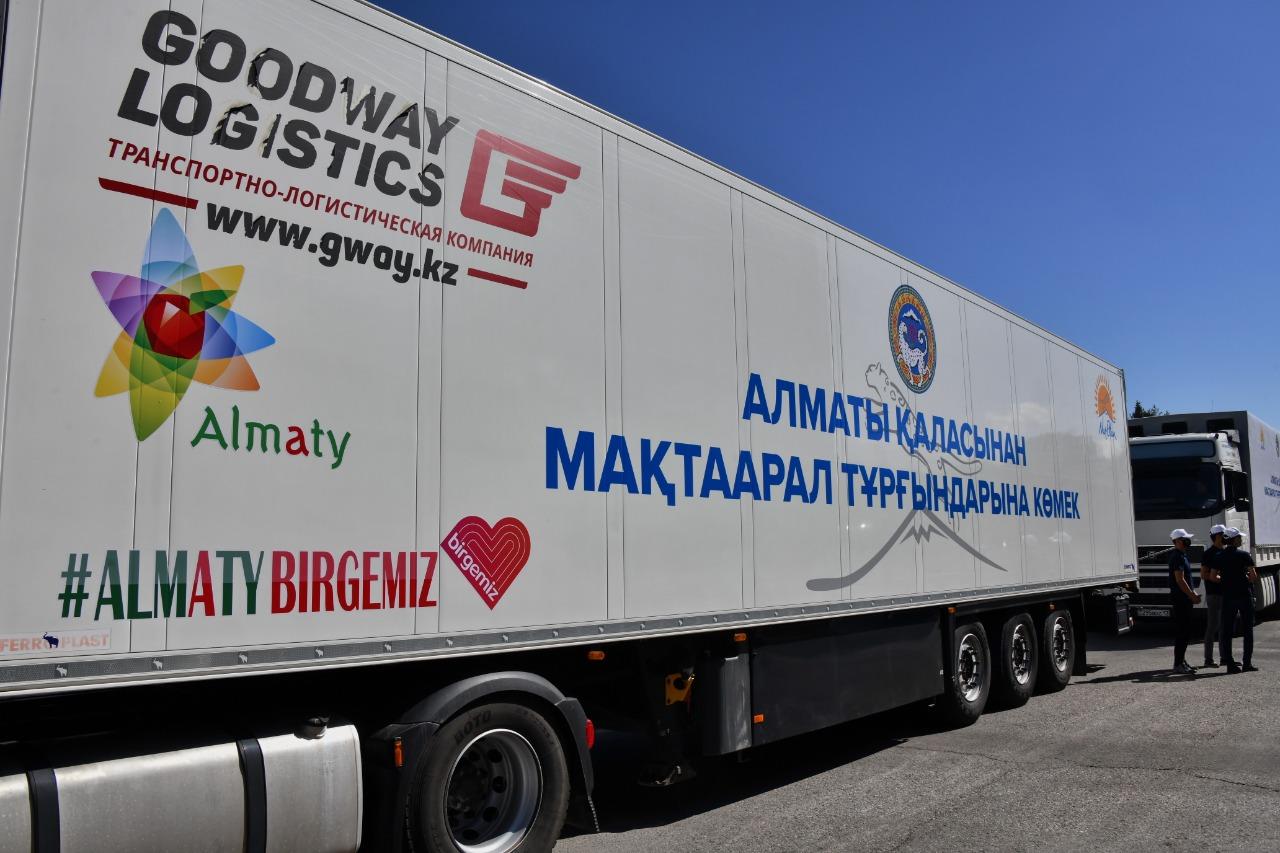 Алматылықтар Мақтааралға 70 тонна гуманитарлық көмек жөнелтті