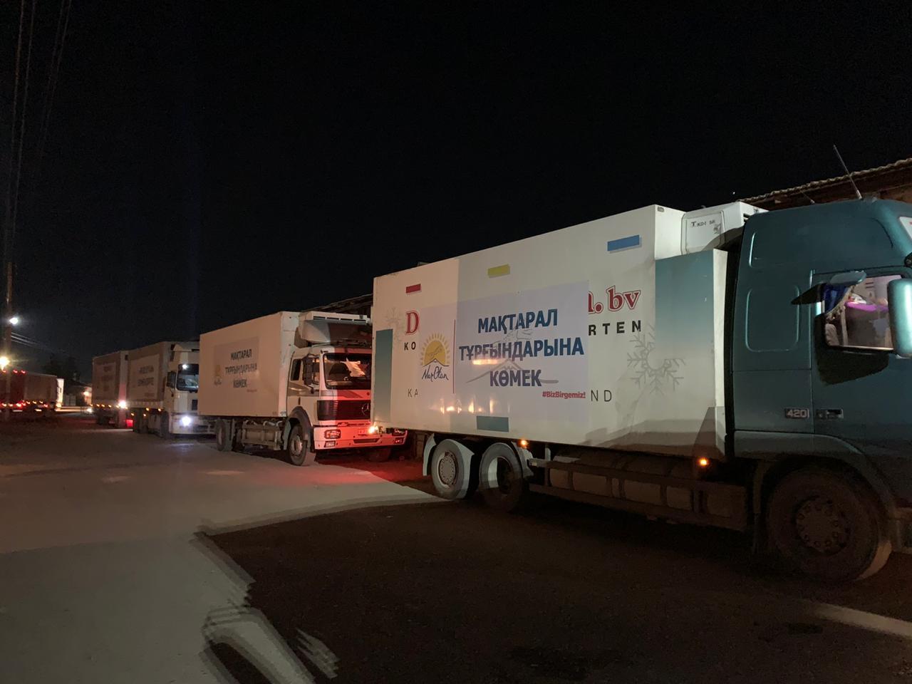 Бауыржан Байбек: Мақтааралға 400 тоннадан астам гуманитарлық көмек жіберілді