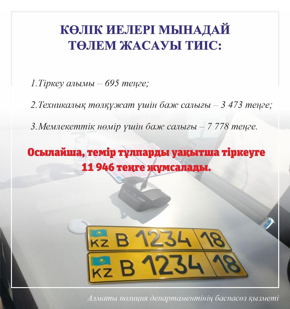 Армения көлік - инфо 1