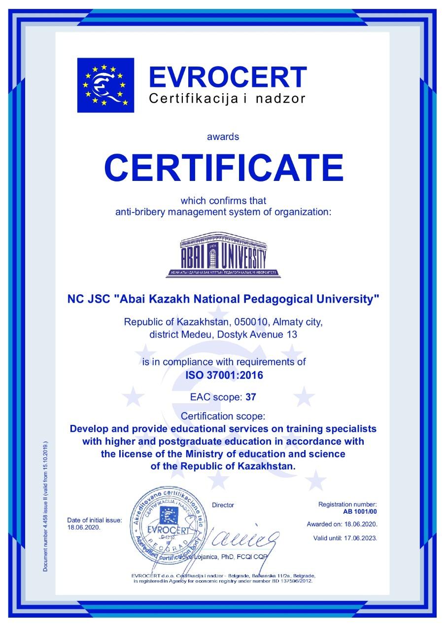 Абай атындағыҚазҰПУ Evrosert сертификатын алды