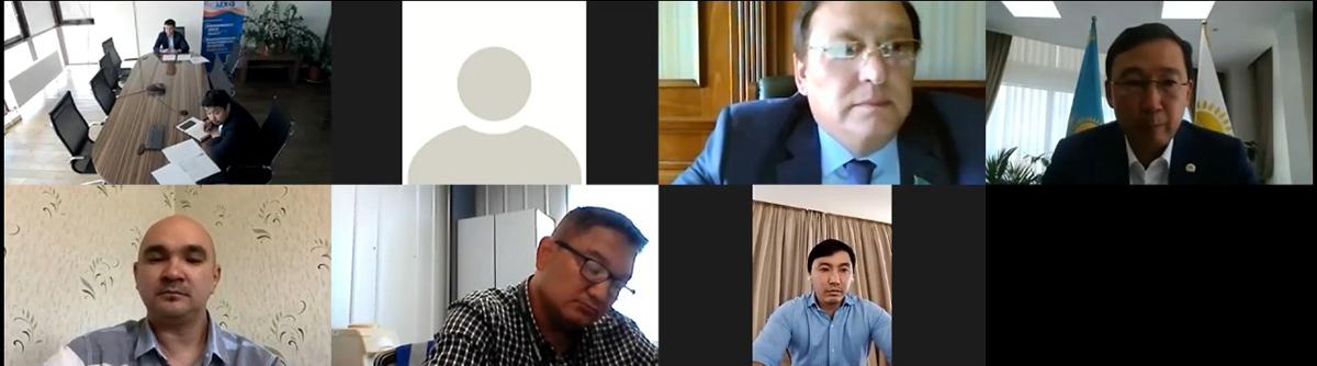 Бизнес - онлайн конференция