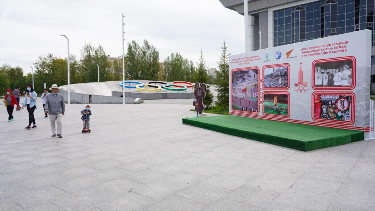 Елордада Мәскеу Олимпиадасына қатысқан қазақстандықтар туралы көрме ашылды