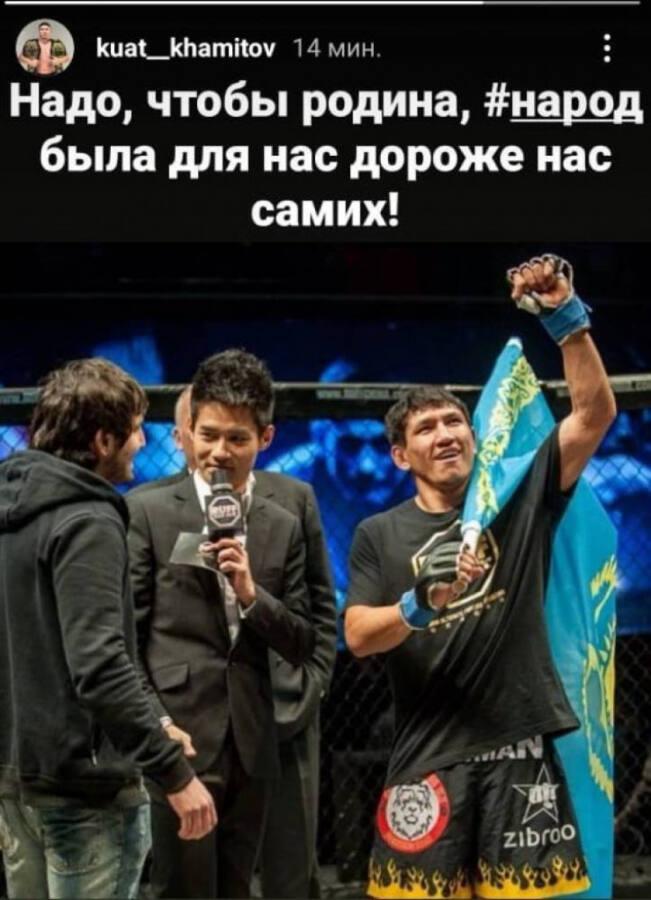 Қуат Хамитов,
