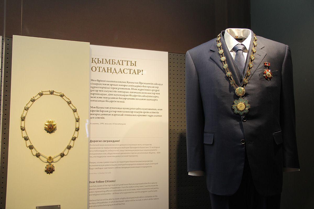 Дәуірдің айнасы – Елбасы музейі
