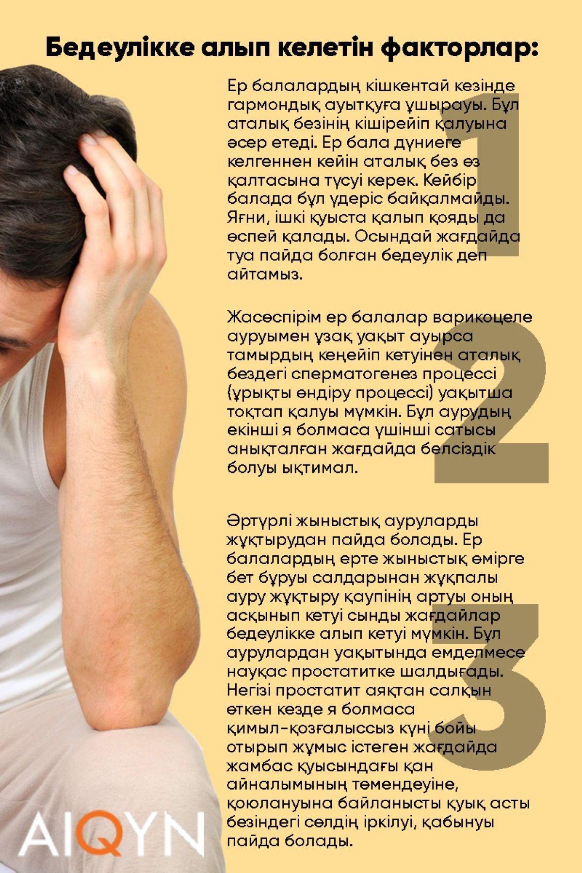 Коронавирус (1)