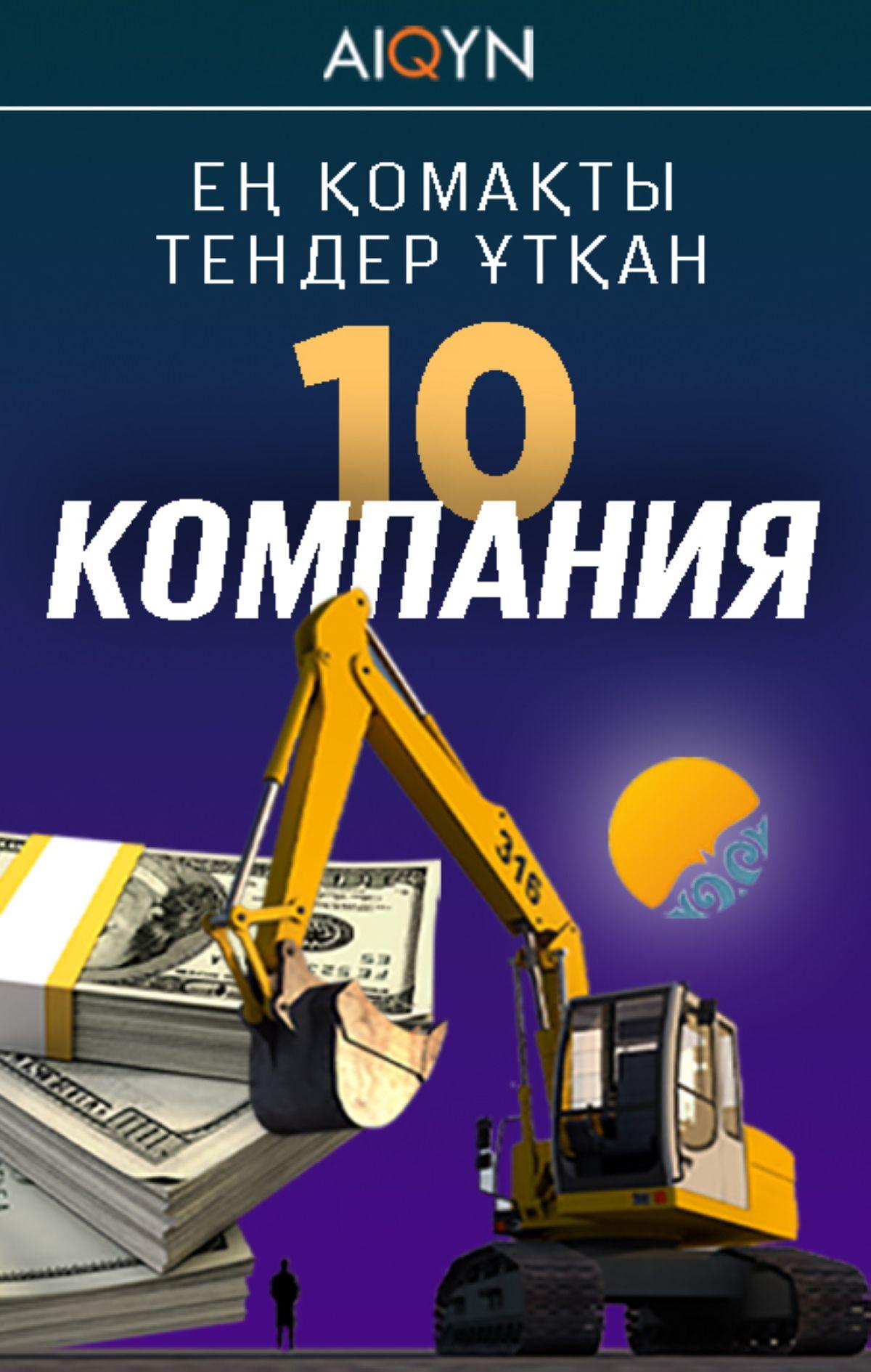 Қырғыз елінің жаңа президенті Садыр Жапаров кім?