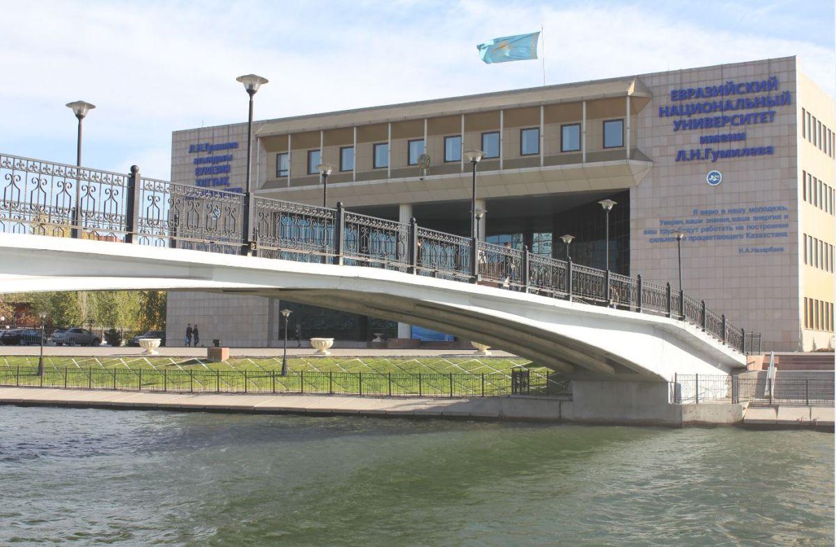Л.Гумилев атындағы Еуразия ұлттық университеті