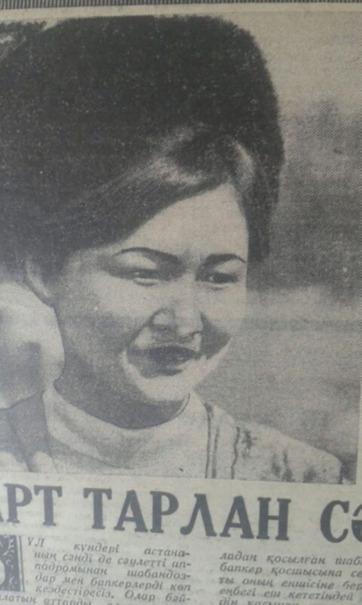 Райхан Әбілахатова